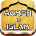 Women in Islam + Great Women in Quran of Islam Ramadan from free iQura
